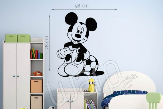 მიკი მაუსი დისნეის მულტფილმის პერსონაჟის კედლის სტიკერი - შავი - 78x58 - warp.ge