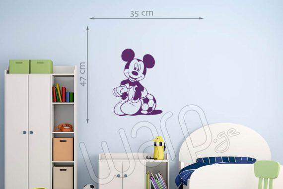 მიკი მაუსი დისნეის მულტფილმის პერსონაჟის კედლის სტიკერი - 47x35 - იასამნისფერი - warp.ge