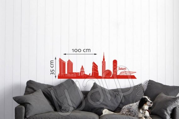 Batumi Skyscrapers Wall Decal - Citeli - 100x35 - Warp.ge