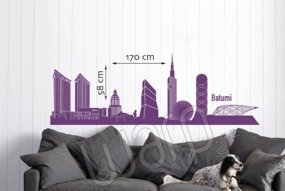 Batumi Skyscrapers Wall Decal - Iasamnisferi - 170x58 - Warp.ge