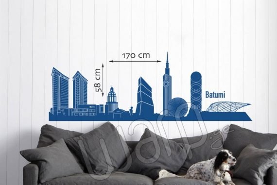 Batumi Skyscrapers Wall Decal - Lurji - 170x58 - Warp.ge