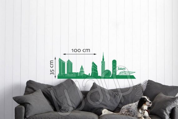 Batumi Skyscrapers Wall Decal - Mcvane - 100x35 - Warp.ge