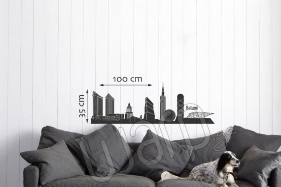 Batumi Skyscrapers Wall Decal - Shavi - 100x35 - Warp.ge