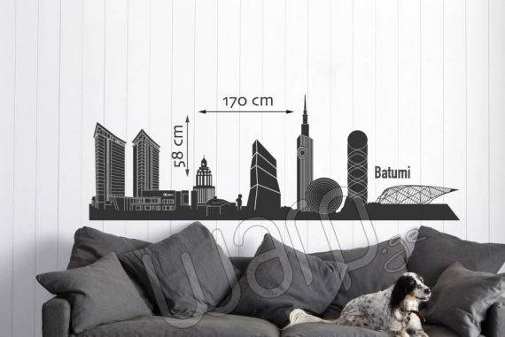Batumi Skyscrapers Wall Decal - Shavi - 170x58 - Warp.ge