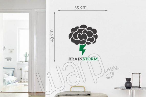 Brain Storm Wall Decal - Green - 43x35 - Warp.ge