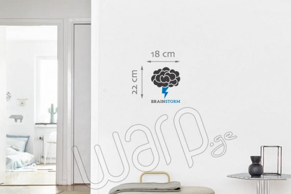 Brain Storm Wall Decal - Sky Blue - 22x18 - Warp.ge