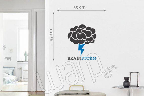Brain Storm Wall Decal - Sky Blue - 43x35 - Warp.ge