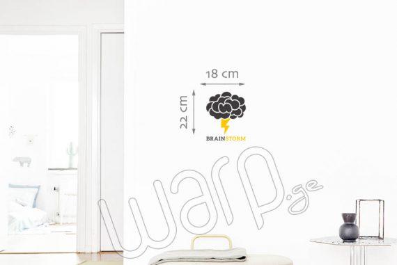 Brain Storm Wall Decal - Yellow - 22x18 - Warp.ge
