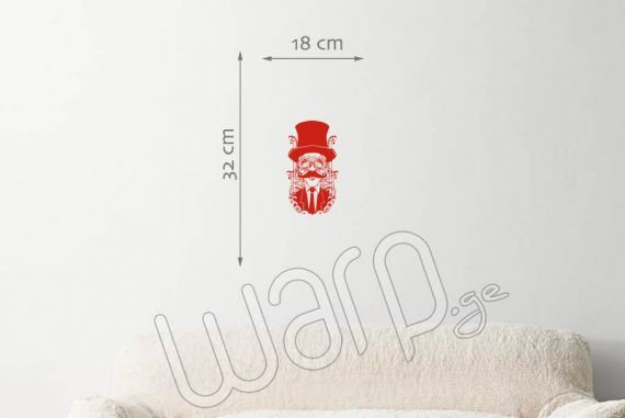 Cartoon Man with Hat Wall Decal - Red - 32x18 - Warp.ge