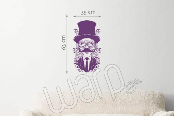 Cartoon Man with Hat Wall Decal - Violet - 63x35 - Warp.ge