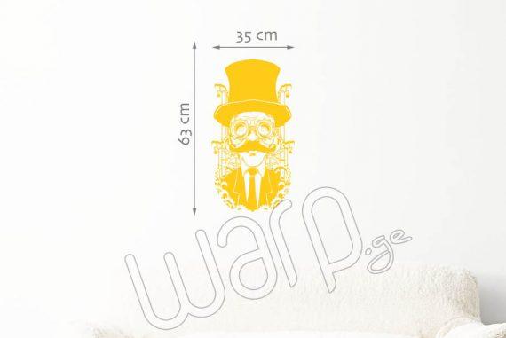 Cartoon Man with Hat Wall Decal - Yellow - 63x35 - Warp.ge