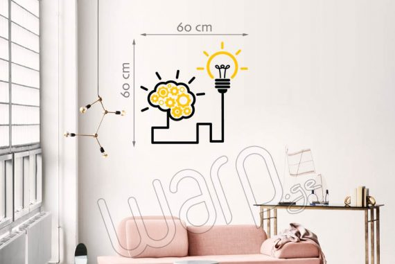 Creativity Brain generating ideas - Yellow - 60x60 - Warp.ge