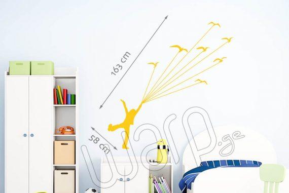 Fly with Birds Wall Decal For Kids - Kviteli - 163x58 - Warp.ge