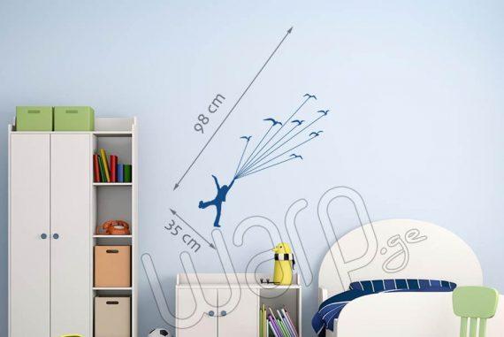 Fly with Birds Wall Decal For Kids - Lurji - 98x35 - Warp.ge