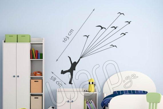 Fly with Birds Wall Decal For Kids - Shavi - 163x58 - Warp.ge