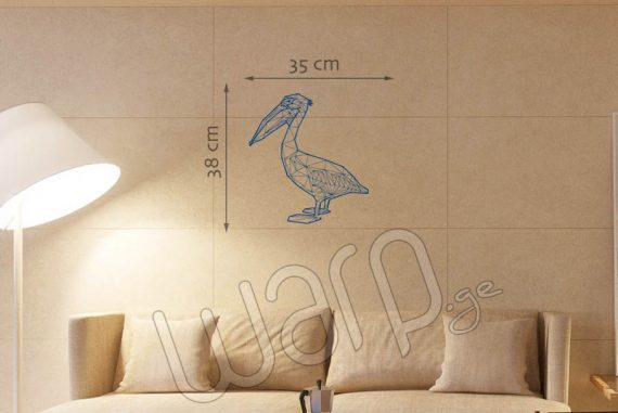 Geometric Pelican Wall Decal - Blue - 38x35 - Warp.ge