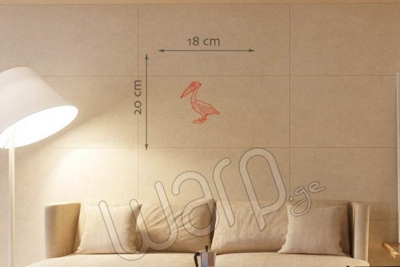 Geometric Pelican Wall Decal - Red - 20x18 - Warp.ge