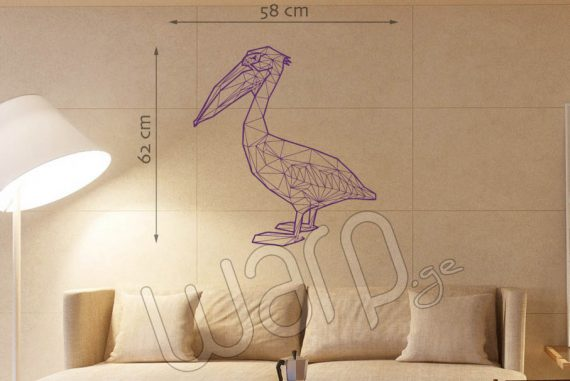 Geometric Pelican Wall Decal - Violet - 62x58 - Warp.ge