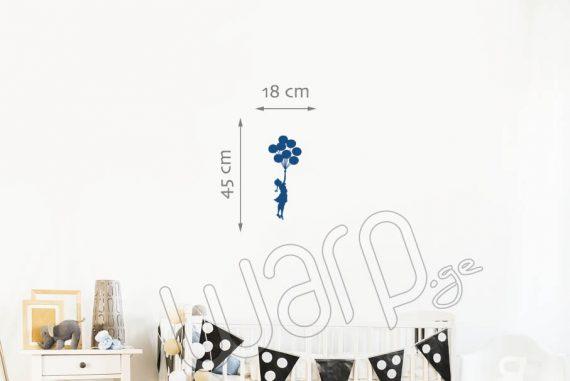 Gogona bushtebit - Lurji - 45x18 - Warp.ge