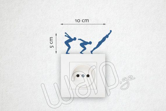 Jump Wall Decal - Blue - 10x5 - Warp.ge