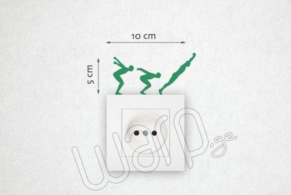 Jump Wall Decal - Green - 10x5 - Warp.ge