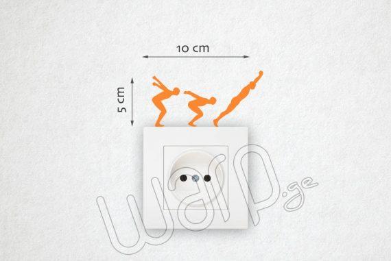 Jump Wall Decal - Orange - 10x5 - Warp.ge