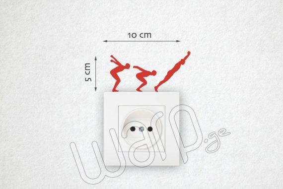 Jump Wall Decal - Red - 10x5 - Warp.ge