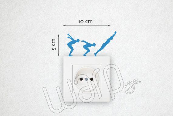 Jump Wall Decal - Sky Blue - 10x5 - Warp.ge