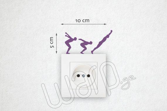 Jump Wall Decal - Violet - 10x5 - Warp.ge