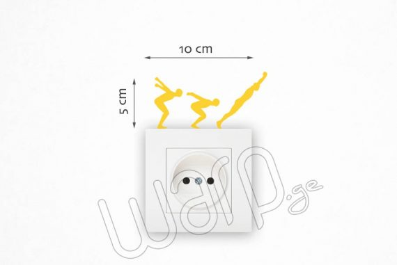 Jump Wall Decal - Yellow - 10x5 - Warp.ge