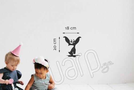 Kung Fu Panda - Kedlis Sticker - 20x18 - Shavi - Warp.ge