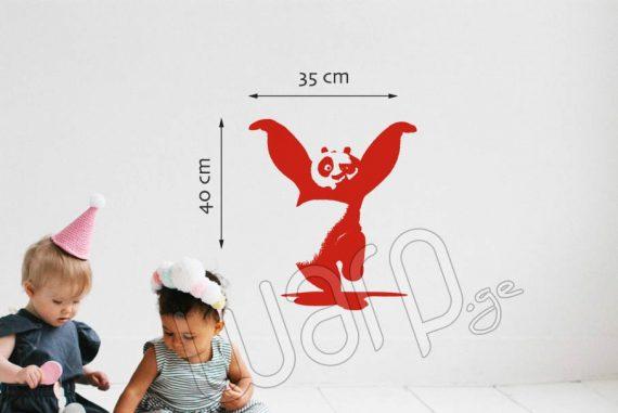 Kung Fu Panda - Kedlis Sticker - 40x35 - Citeli - Warp.ge