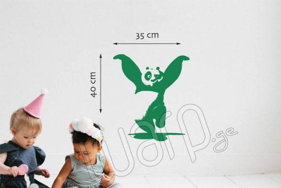 Kung Fu Panda - Kedlis Sticker - 40x35 - Mcvane - Warp.ge