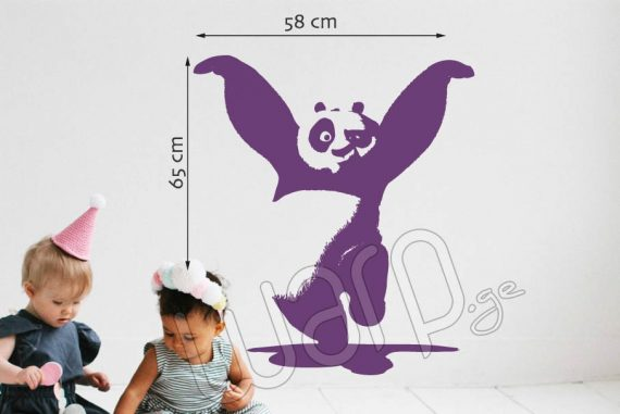 Kung Fu Panda - Kedlis Sticker - 65x58 - Iasamnisferi - Warp.ge