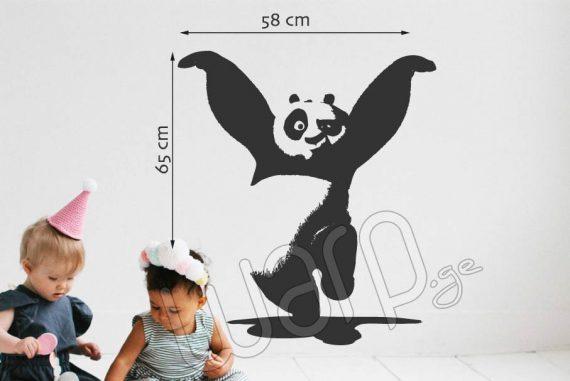 Kung Fu Panda - Kedlis Sticker - 65x58 - Shavi - Warp.ge