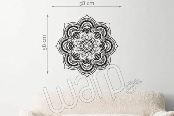 Mandala Flower Leaves Art - Black - 58x58 cm - Warp.ge