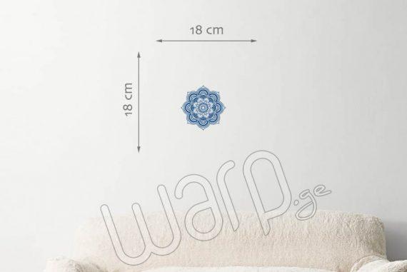 Mandala Flower Leaves Art - Blue - 18x18 cm - Warp.ge