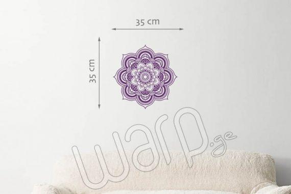 Mandala Flower Leaves Art - Violet - 35x35 cm - Warp.ge