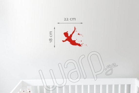 Peter Pan Kedlis Sticker Bavshvebistvis - Citeli - 22x18 - Warp.ge