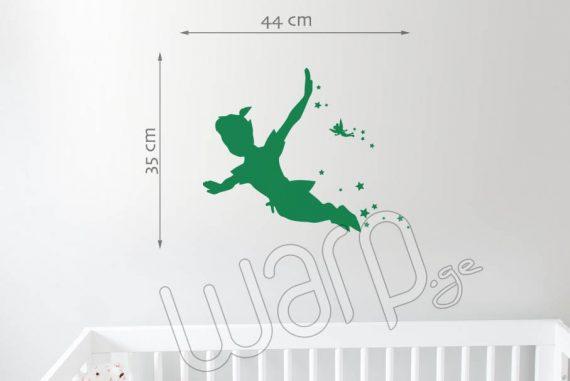 Peter Pan Kedlis Sticker Bavshvebistvis - Mcvane - 44x35 - Warp.ge