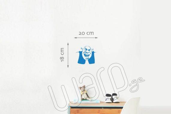 Shrek Kedlis Sticker - Cisferi - 20x18 - Warp.ge