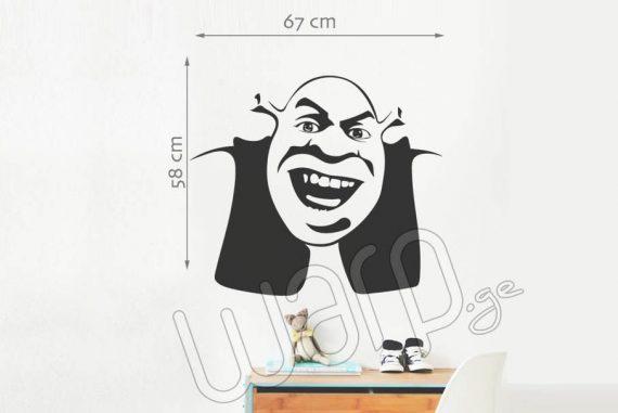 Shrek Kedlis Sticker - Shavi - 67x58 - Warp.ge