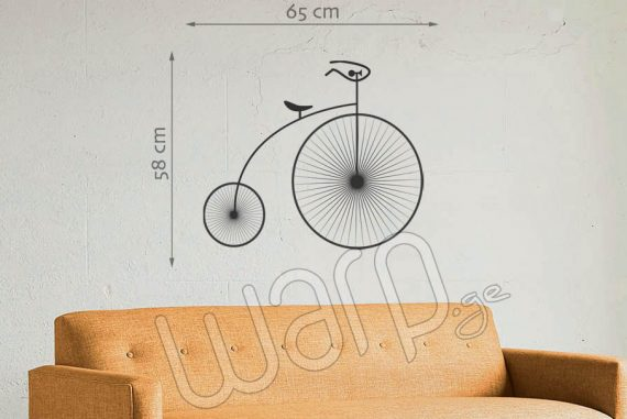 Vintage High Wheel Bike Wall Decal - Black - 65x58 - Warp.ge