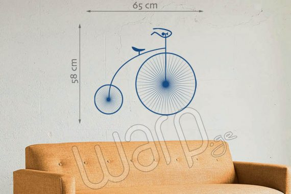 Vintage High Wheel Bike Wall Decal - Blue - 65x58 - Warp.ge