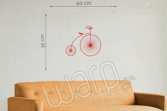 Vintage High Wheel Bike Wall Decal - Red - 40x35 - Warp.ge