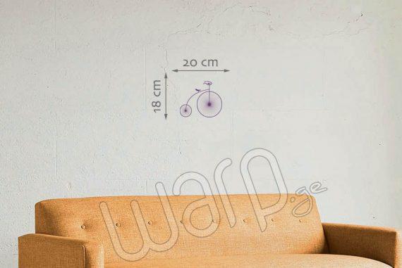 Vintage High Wheel Bike Wall Decal - Violet - 20x18 - Warp.ge