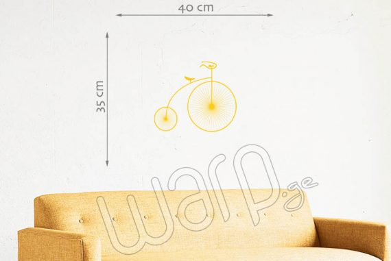 Vintage High Wheel Bike Wall Decal - Yellow - 40x35 - Warp.ge